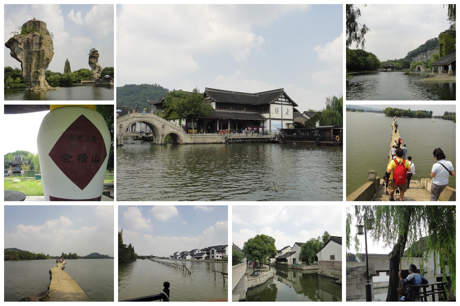 绍兴柯桥-柯岩风景区照片分享